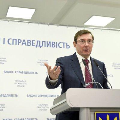 Луценко розповів про свою підвищену на 60% зарплату