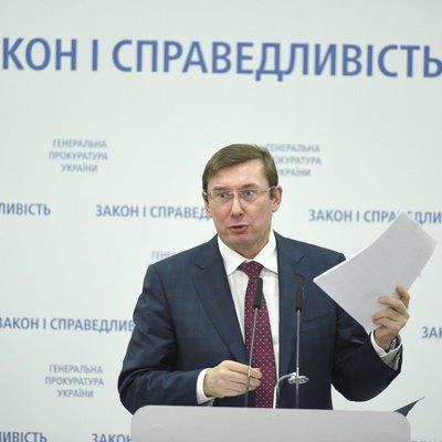 ГПУ повернула державі земель вартістю більше 5 мільярдів гривень, - Луценко