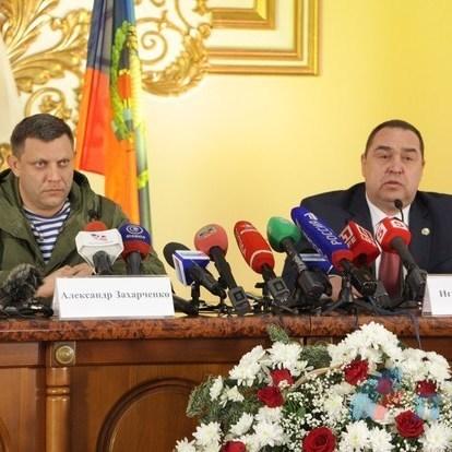 «Ми з вами. Ми допоможемо» - Плотницький та Захарченко вирішили допомагати українцям