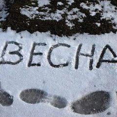 Сильні холоди і сніг до середини весни прогнозують синоптики