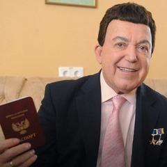 Кобзон відхрестився від паспорта «ДНР»