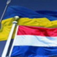 Парламент Нідерландів підтвердив ратифікацію про асоціацію з Україною