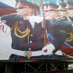 Жителі Новоросійська помітили дивне привітання з Днем захисника Вітчизни (відео)