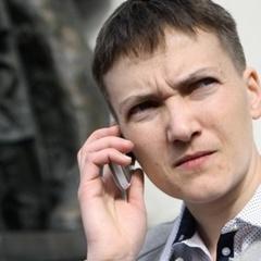СБУ збирається перевірити все, що стосується Савченко