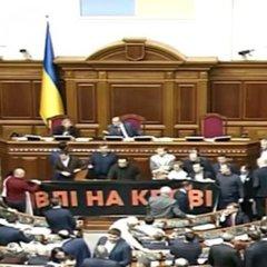 Група нардепів покидає Верховну Раду та їде на Донбас (відео)