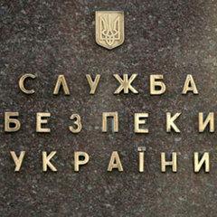 СБУ ліквідувала незаконний канал телефонного зв