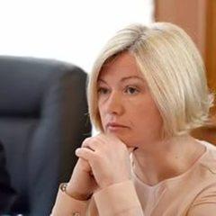 Указ Путіна про визнання «паспортів ЛДНР» негативно позначиться на процесі звільнення заручників, - Геращенко