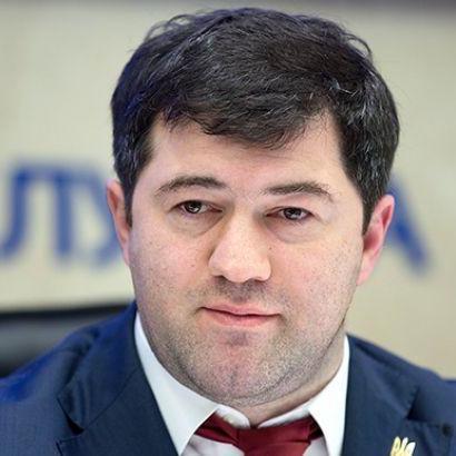 Кабмін відсторонив Насірова від посади