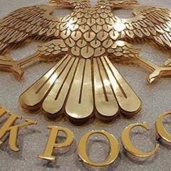 Російські банки не визнають паспорти «ЛНР» та «ДНР» незважаючи на указ Путіна