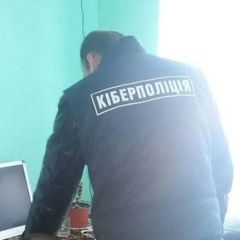 У Києві затримали колишню вчительку, яка розповсюджувала дитячу порнографію