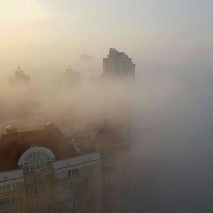 Чому Київ накрило туманом?  - пояснення КМДА