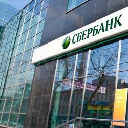 Аваков попросив Кабмін ввести санкції проти «Сбербанку»