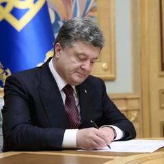 Порошенко нагородив героїв АТО, 26 - посмертно