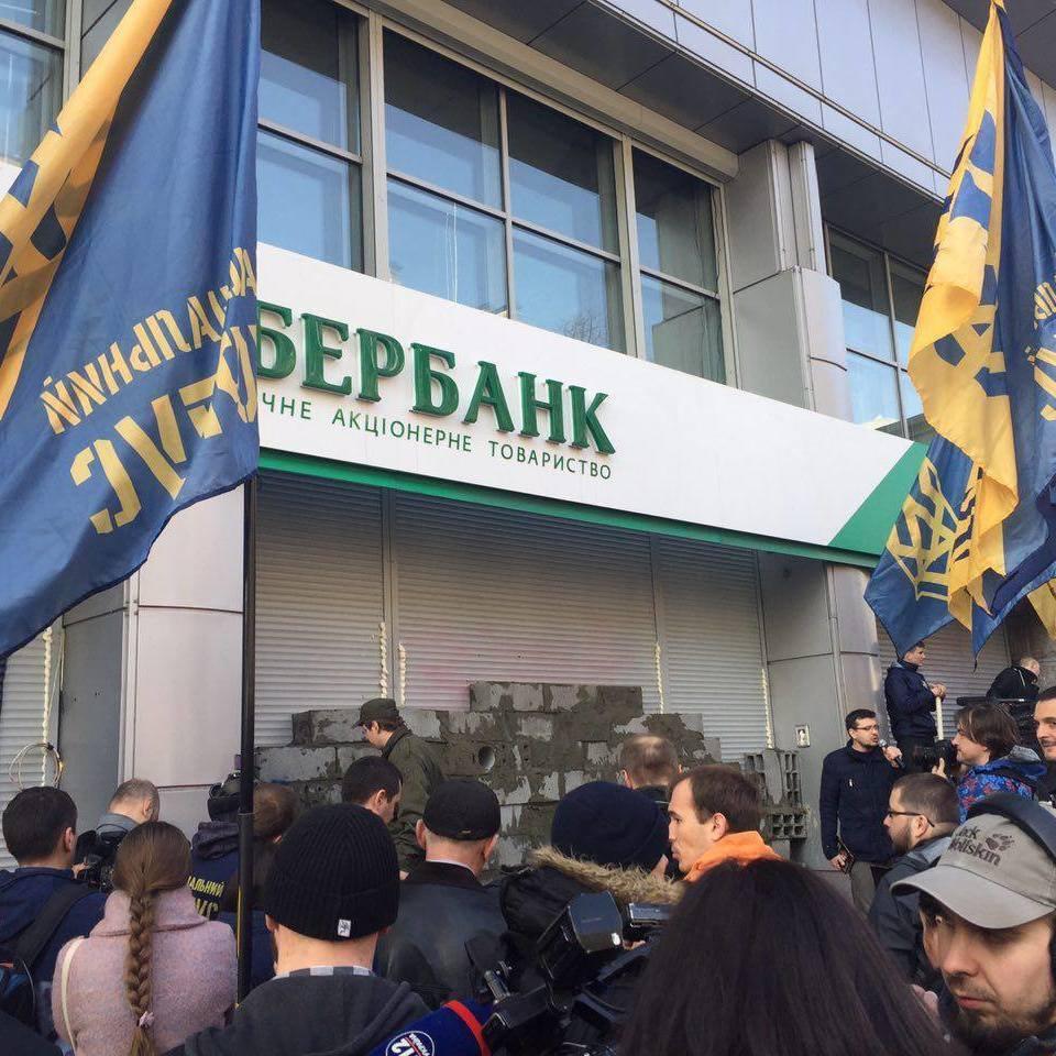 У Києві активісти замуровують «Сбербанк Росії» (фото)