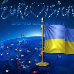 Чи будуть росіяни дивитися Євробачення із Києва? - опитування