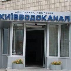Новий сервіс «Київводоканалу»: передати показники лічильників можна через Viber