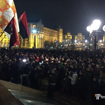 Прихильники блокади Донбасу зібралися у центрі Києва (наживо)