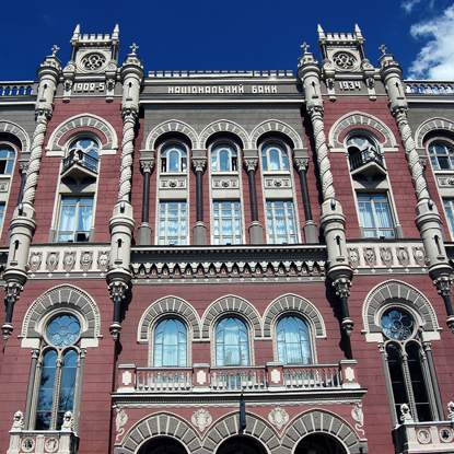 Нацбанк запропонував ввести санкції проти банків з російським держкапіталом