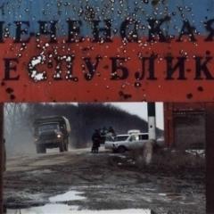 Росія прислала завербованих ветеранів війни в Чечні на підкріплення терористам ДНР