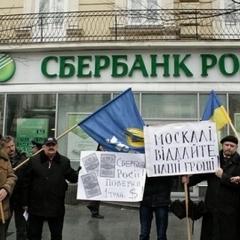 Російські банки в Україні ведуть переговори про продаж