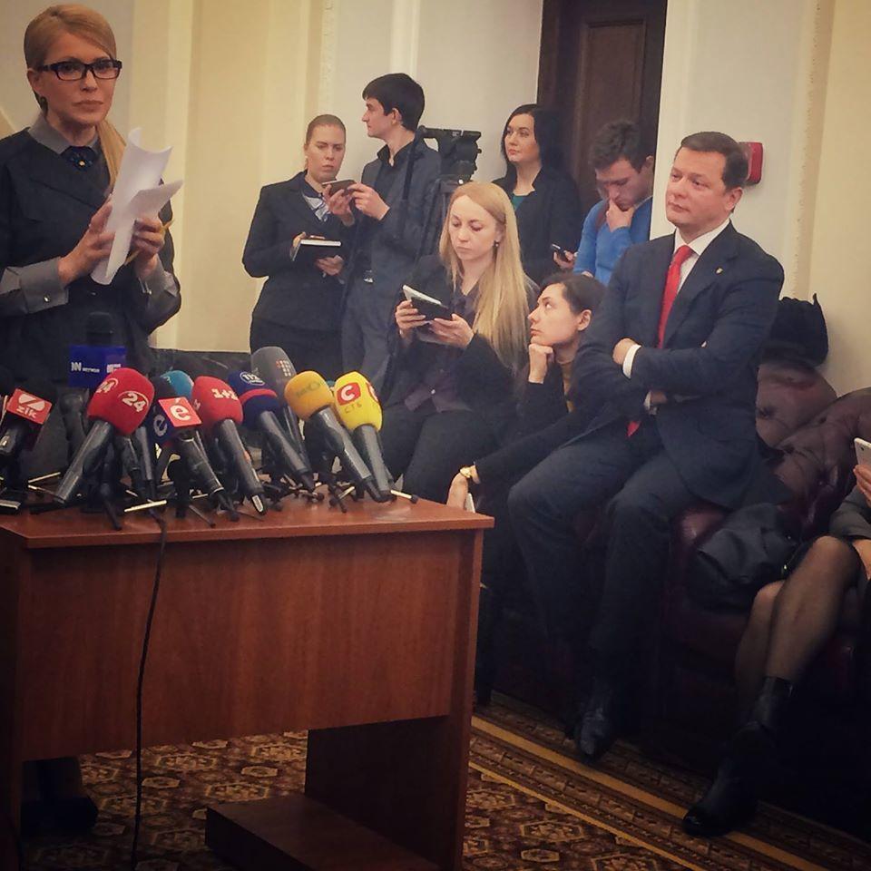 Соцмережі вразив погляд Ляшко на виступі Тимошенко (фото)
