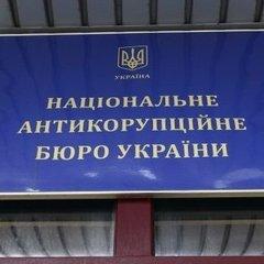 Верховна Рада не призначила аудитором для НАБУ ні Брауна, ні Сторча (фото)