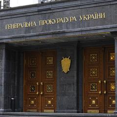 Які зарплати у прокурорів України
