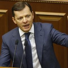 Схоже, у Тимошенко також є іноземні паспорти - Ляшко