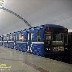 Коли планується підвищення вартості проїзду в метро?