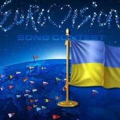 У Києві розповіли, коли будуть готові до Євробачення
