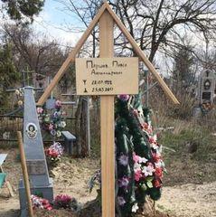 У Павлограді під чорним прапором поховали підозрюваного у вбивстві Вороненкова