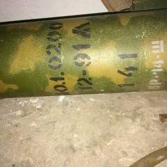 На Донеччині на лінії зіткнення знайшли російський вогнемет (фото)