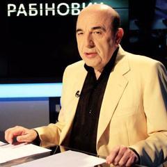 Вадим Рабінович: Всі, хто перевіряє владу - «свої»