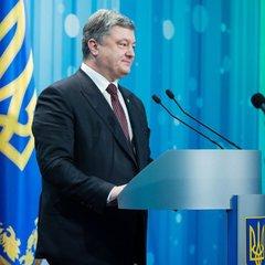 Yes!: Порошенко відреагував на рішення Європарламенту про безвіз для України