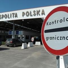 У МЗС попереджають українців про додаткові перевірки на кордоні з ЄС