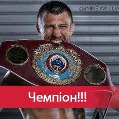 Ломаченко переміг Сосу і захистив свій титул чемпіона