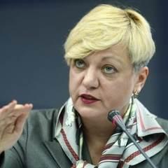 Гонтарева оголосила про відставку