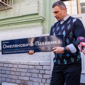 У Києві з'являться покажчики адрес нового зразка (фото)