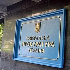 Адміністрацією Януковича знищено документи у справі Євромайдану