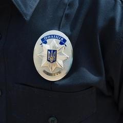 На Донбасі поліція оголосила про посилений режим роботи