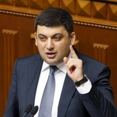 Гройсман назвав п'ять ключових реформ, після яких життя українців зміниться на краще