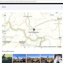 Як Росія переправляє свої танки на кордоні із Україною. Розповідають волонтери (фото)