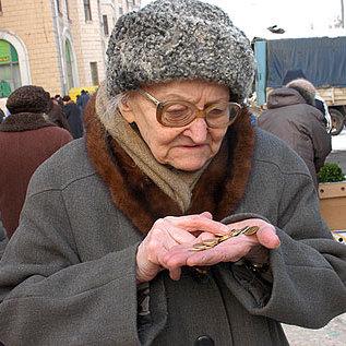 Відкладати вже нема куди: в МВФ нагадали про пенсійну реформу