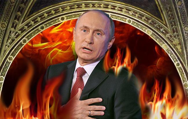 УЛьвівській області уцеркві намалювали Путіна, який горить упеклі