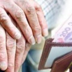 Пенсійна реформа узгоджена з МВФ на 99% - Рева