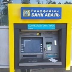 У Тернополі з банкомату викрали півмільйона гривень (відео)