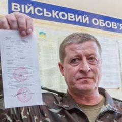 Повісток призовникам на кордоні вручати не будуть