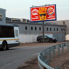 У Росії «Бургер Кінг» зашифрував незензурне послання для «МакДональдз» на білбордах