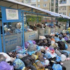 ЄБРР має намір виділити Львову до 20 мільйонів євро на боротьбу зі сміттям