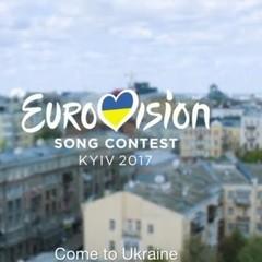 Опубліковано офіційний презентаційний ролик України до Євробачення 2017 (відео)